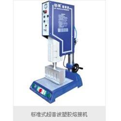 焊接机、劲荣、6工位转盘焊接机图片
