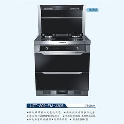 【法蒙厨卫电器】,贵阳集成灶图片