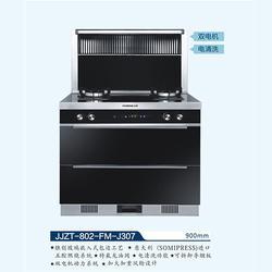 三门峡集成灶厂家,【法蒙厨卫电器】,集成灶厂家图片