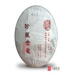 福今茶-福今茶銷售-友福茶行(優質商家)圖片