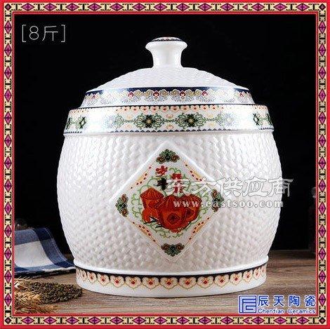 陶瓷米缸茶叶罐储米箱 正品创意带盖储物罐家居摆件水缸图片