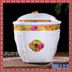 陶瓷泡菜坛子 陶瓷带盖米缸米桶零食容器瓷罐15斤装图片