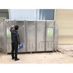 常州废气治理,星华防爆光氧催化废气治理,沥青厂废气治理图片