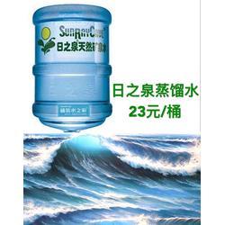 泉益矿泉水销售店 日之泉瓶装水-佛山日之泉图片