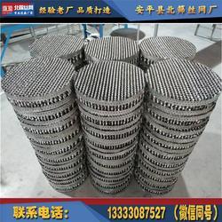 厂家加工定做BX500 CY700不锈钢304丝网波纹填料图片