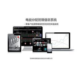 镇江监控,库德莱兹物联科技,设备远程监控系统图片