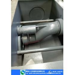 煤泥锥阀泵-煤泥泵-泰安三立环保图片