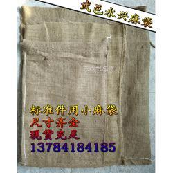 供应5070CM 五金标准件用小麻袋麻布袋 铁件用麻袋包装袋可定制图片
