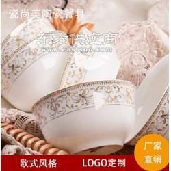 厂家骨瓷餐具套装 陶瓷餐具 太阳岛系列陶瓷餐具套装图片