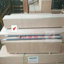 U型硅碳棒/槽型硅碳棒规格图片