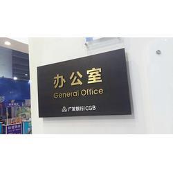 郑州医院标识标牌定做_郑州医院标识标牌_【骊越标识】价格