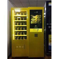 揭阳饮料自动售货机厂家,饮料自动售货机厂家终身都联保,创赢图片