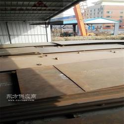 HG60钢板丿现货销售图片