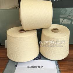 針織粘棉混紡合股紗20支粘棉混紡合股紗30支優質粘棉混紡紗圖片