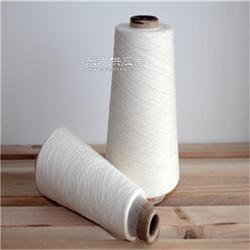 竹棉混纺纱21支50\50竹棉混纺纱32支竹棉纱厂家40支图片