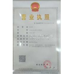 义安区顺安镇火王厨电店提供火王灶台图片