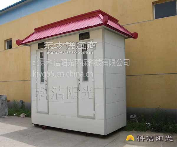 环保厕所_科洁阳光环保厕所生产厂_环保厕所生产厂商图片