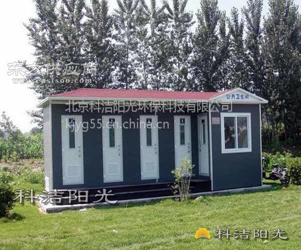 科洁阳光专业生产环保厕所,环保厕所,环保厕所厂家图片