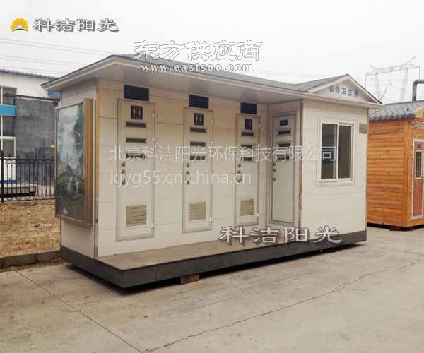 移动厕所安装-移动厕所-科洁阳光图片