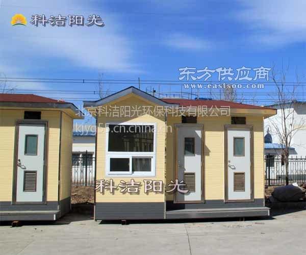 环保厕所生产厂家,环保厕所,科洁阳光图片