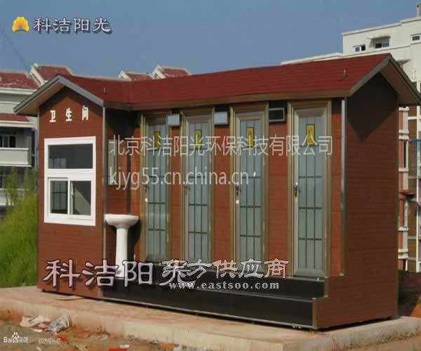 科洁阳光专业生产环保厕所(图)_环保厕所厂商_环保厕所图片