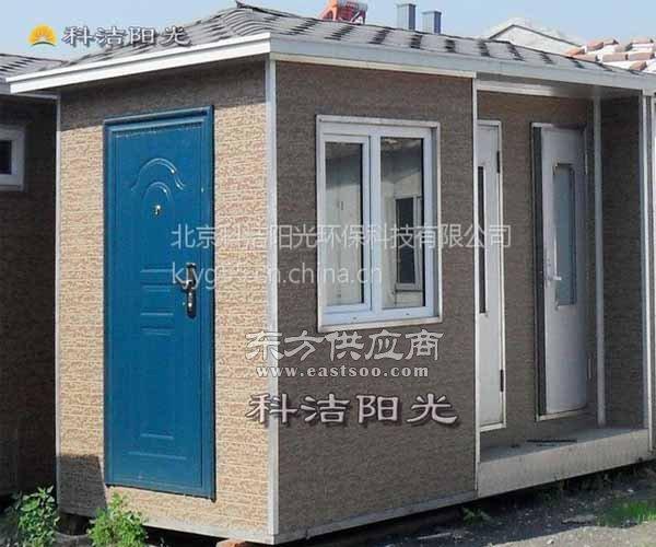 科洁阳光专业生产环保厕所(多图)_环保厕所图片