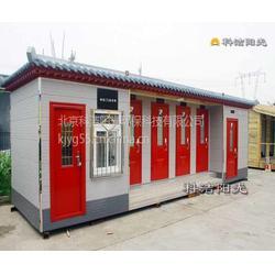 免冲洗移动厕所、买移动厕所到科洁阳光、北京免冲洗移动厕所厂图片