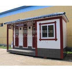 科洁阳光(图),节水移动厕所租赁,节水移动厕所图片