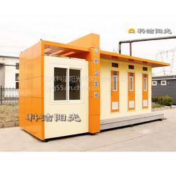 智能移动厕所|科洁阳光|智能移动厕所安装图片