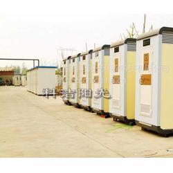 科洁阳光专业移动厕所厂家(图),武汉移动厕所,移动厕所图片