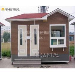 移动厕所供应商,移动厕所,北京科洁阳光图片