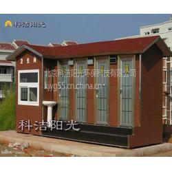 移动厕所| 科洁阳光环保|移动厕所租赁图片