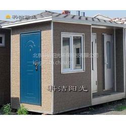 环保厕所、环保公厕定制、北极科洁(多图)图片