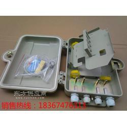 16芯SMC光纤分线箱/配置 安装说明图片
