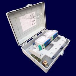 FTTH32芯光纤分线箱/PLC分光箱服务 4G信号