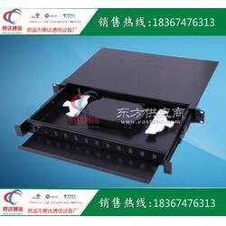 抽拉式48芯光缆终端盒SC FC LC ST-接口图片