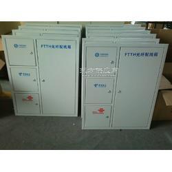 三网合一光纤分线箱/嵌入式-三网共享箱