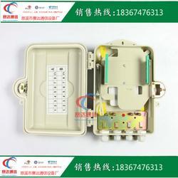 SMC8芯光纤分纤箱|电信 分线盒说明图片