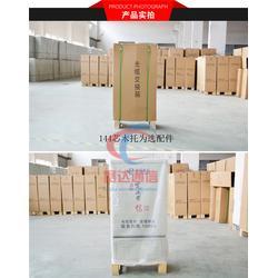 288芯光缆交接箱-免跳线SMC光交箱图片