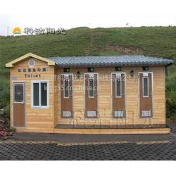 公共移动厕所厂,山西公共移动厕所,科洁阳光图片