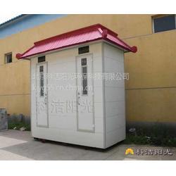 环卫环保厕所_科洁阳光_环卫环保厕所租赁图片