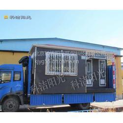 移动厕所生产|科洁阳光|移动厕所生产厂家哪家好图片
