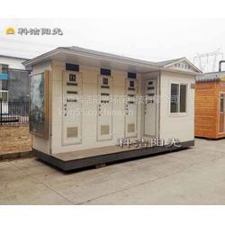 單體移動廁所,科潔陽光,單體移動廁所生產廠家圖片