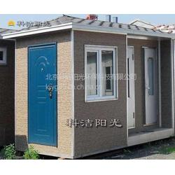 户外环保厕所租赁_科洁阳光_户外环保厕所图片