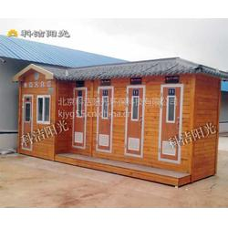 科洁阳光 微生物环保厕所租赁-微生物环保厕所图片