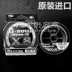 日本原装YGKG-soulX8顺滑8编路亚PE线150米200米零售图片