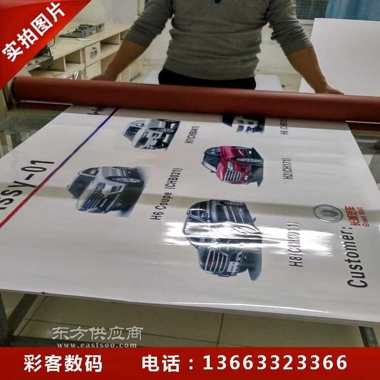 pvc展板、X展架设计、易拉宝制作彩客数码打印店图片