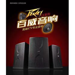 河南KTV音响系统|开封KTV音响系统多少钱|【声桥商贸】图片