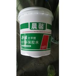 郑州防冻液桶定制|【付弟塑业】(在线咨询)|郑州防冻液桶图片