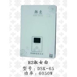 松山湖管委会热水器-韩惠电器-公寓即热式热水器图片